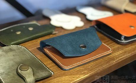 汐迟工坊手工皮具体验卡包,烟包,零钱包,钥匙包制作