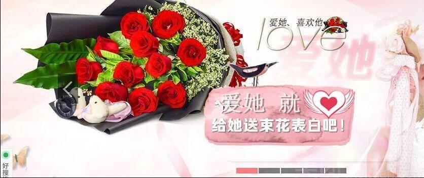 凌馨鲜花店-美团