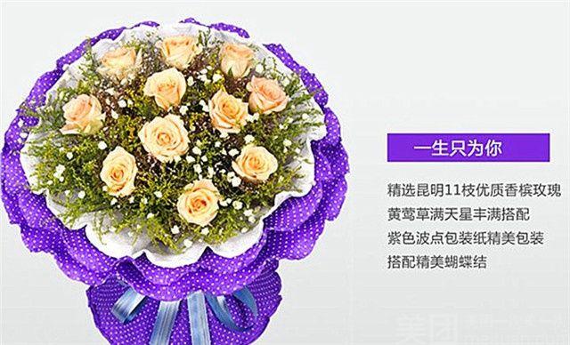 洁洁鲜花-美团