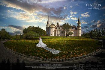 【北京】CD视觉婚纱摄影·轻奢 定制-美团