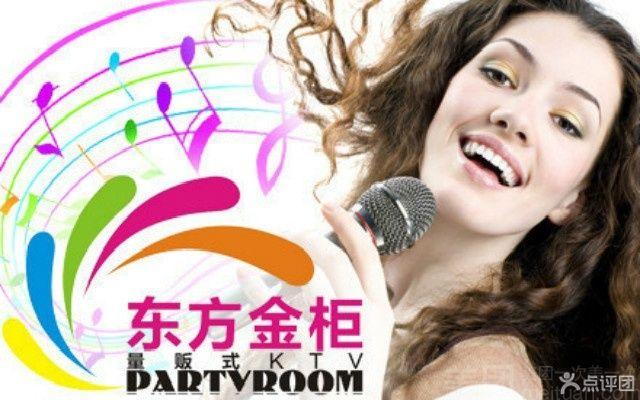 东方金柜量贩式KTV(金水店)-美团