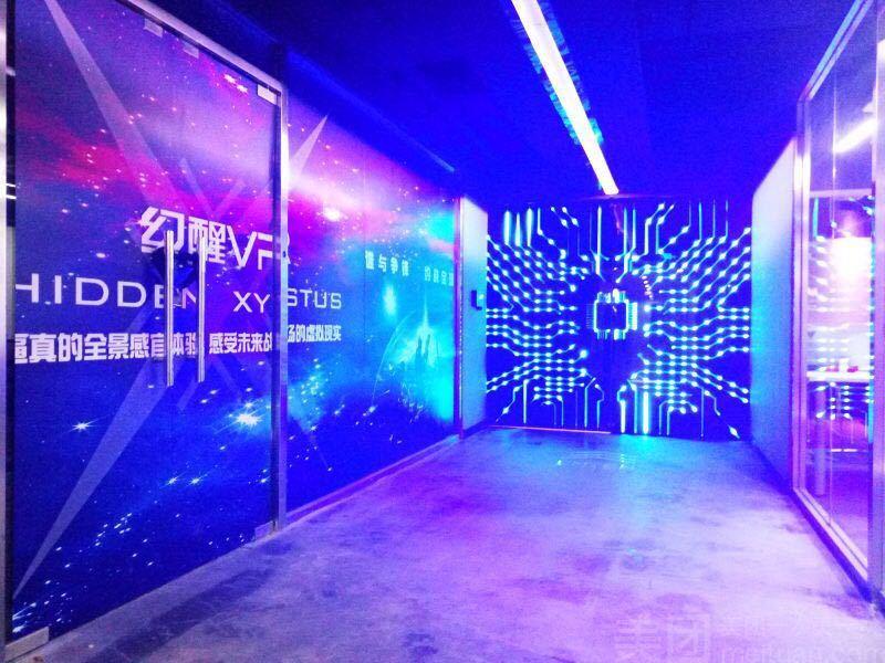 幻醒VR竞技场-美团