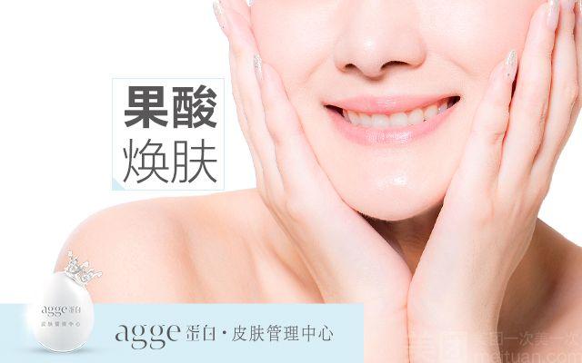 蛋白皮肤管理中心(虹桥天地店)-美团