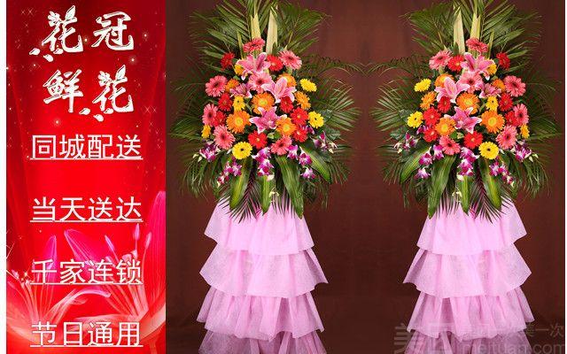 花冠鲜花(黛西花艺)-美团