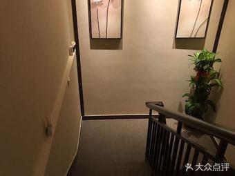 康木养生(南桥店)