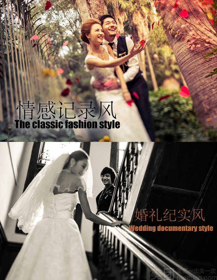 90创艺馆高端旅行婚纱摄影上海苏州舟山千岛湖旅行婚纱摄影-美团