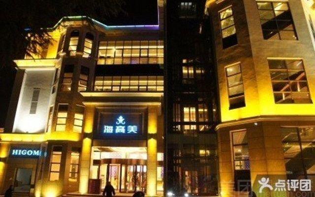 【溁湾镇】海高美KTV量贩仅售88元,价值139元下午场/晚晚场二选一欢唱5小时+茶水套餐!