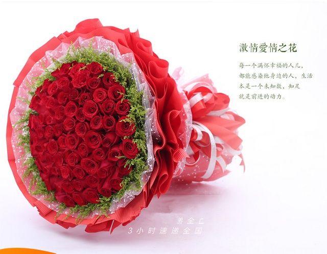 :长沙今日团购:【万佳鲜花】52朵玫瑰精美包装鲜花一束(5选一)