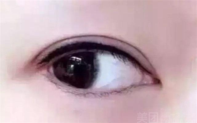 uu爱放电魅黑眼线