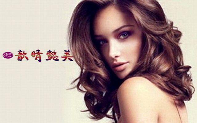 歆晴懿美烫染连锁(开发区步行街店)-美团