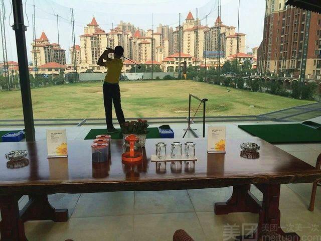 :长沙今日团购:【远征高尔夫俱乐部】单人高尔夫练习1次