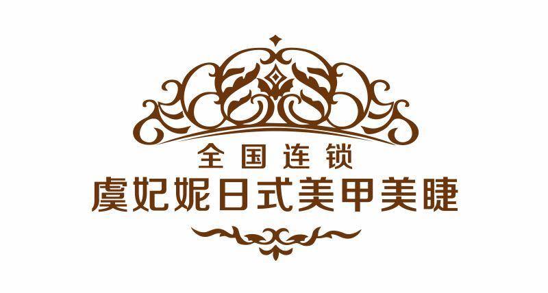 :长沙今日团购:【虞妃妮日式美甲全国连锁】单人脚部彩绘美甲套餐