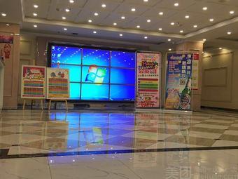 棒棒堂量贩式KTV(大学城店)