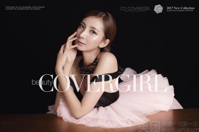 CD视觉婚纱摄影·雅致美学品质选择(北京总店)-美团