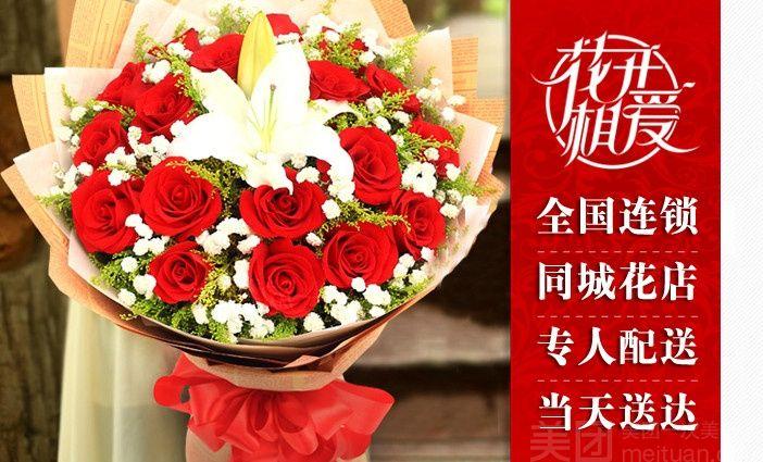 爱上鲜花(创业路店)-美团