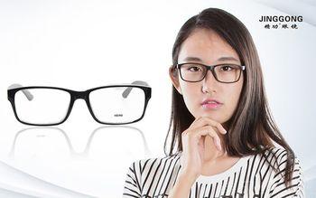 【宾阳等】精功眼镜-美团