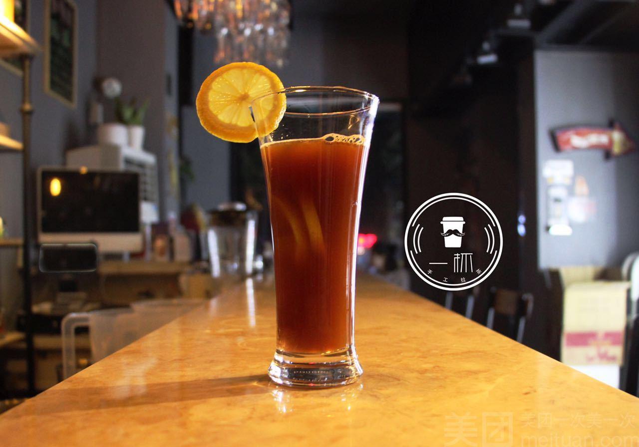 :长沙今日团购:【max啤酒吧】招牌茶饮2选1