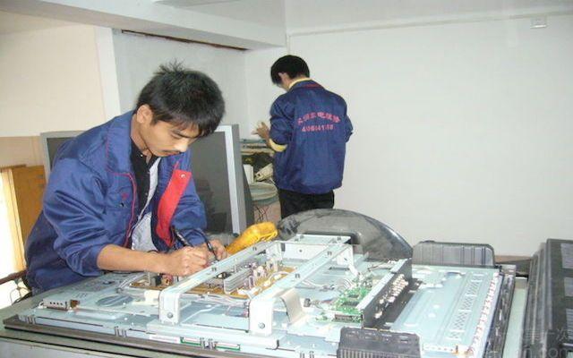 广州家润家电维修公司-美团