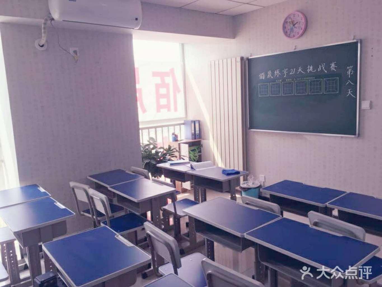 [黄村]正元格佰晟练字硬笔书法条件设计师的v条件园林论文图片