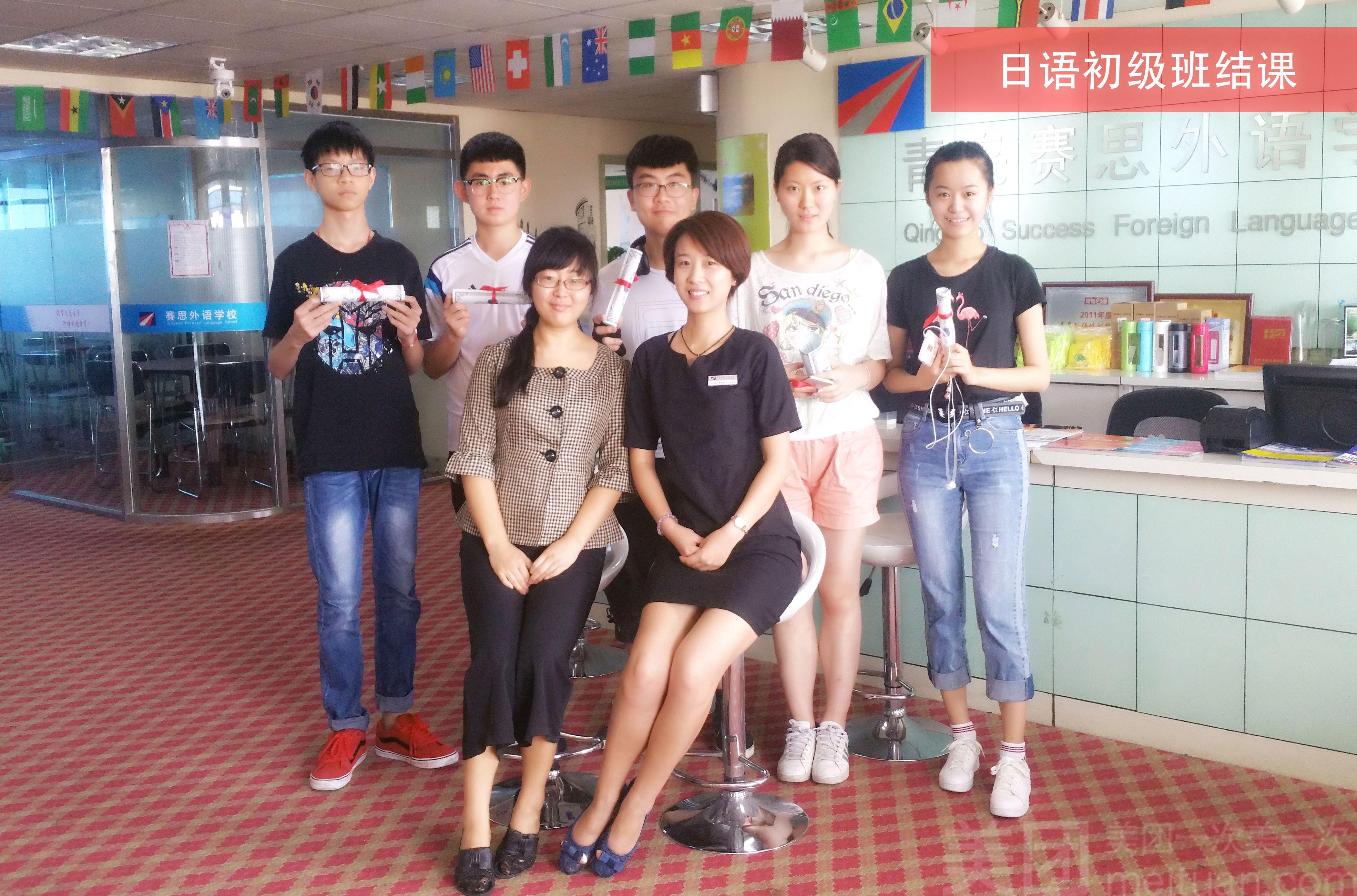 赛思外语学校 语言培训 出国留学
