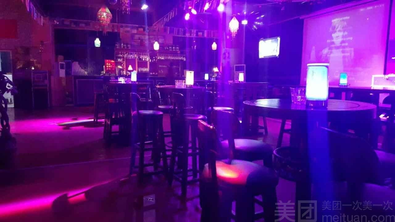 9194清酒吧-美团
