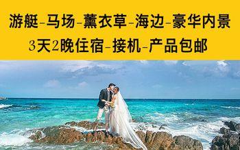 【大连】I DO国际婚纱摄影-美团