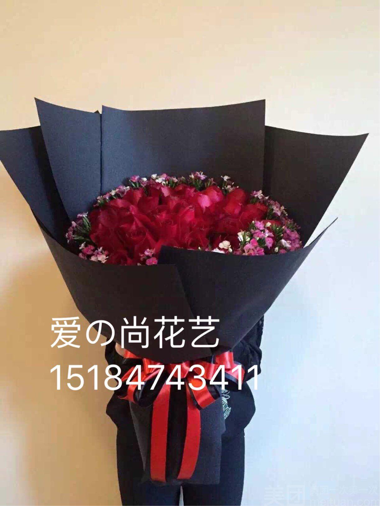 爱之尚花艺店(十八中店)-美团