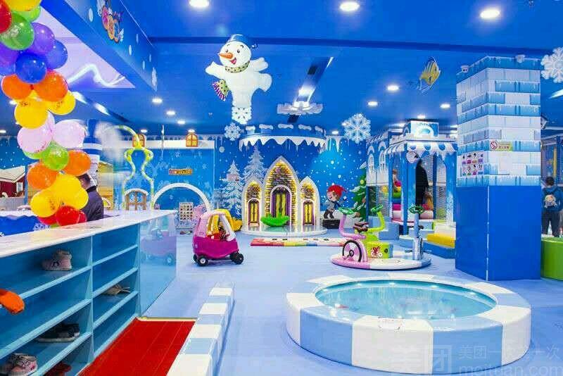 :长沙今日团购:【乐悠游儿童乐园】单人单次游乐园畅玩