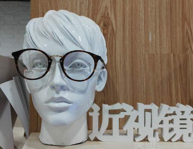 明目眼镜-美团