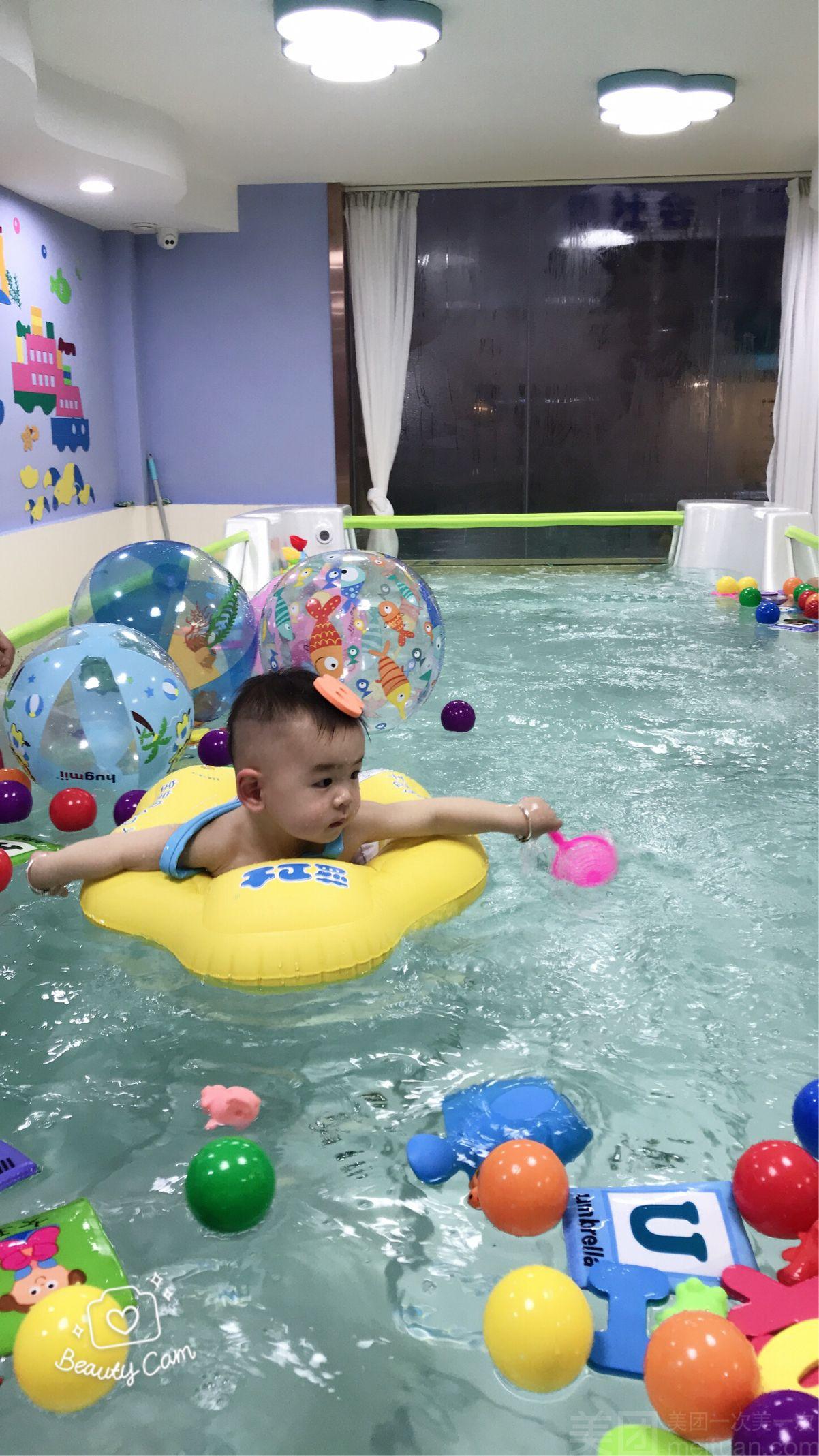 米卡迪婴幼儿spa游泳馆