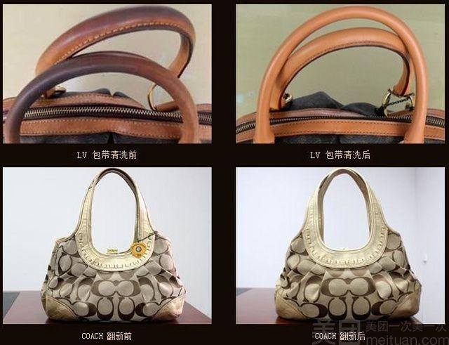 包包鞋子结构素描图片