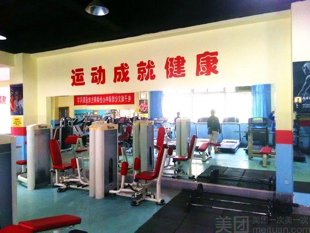 西京社区体育健身俱乐部(西京健身)-美团