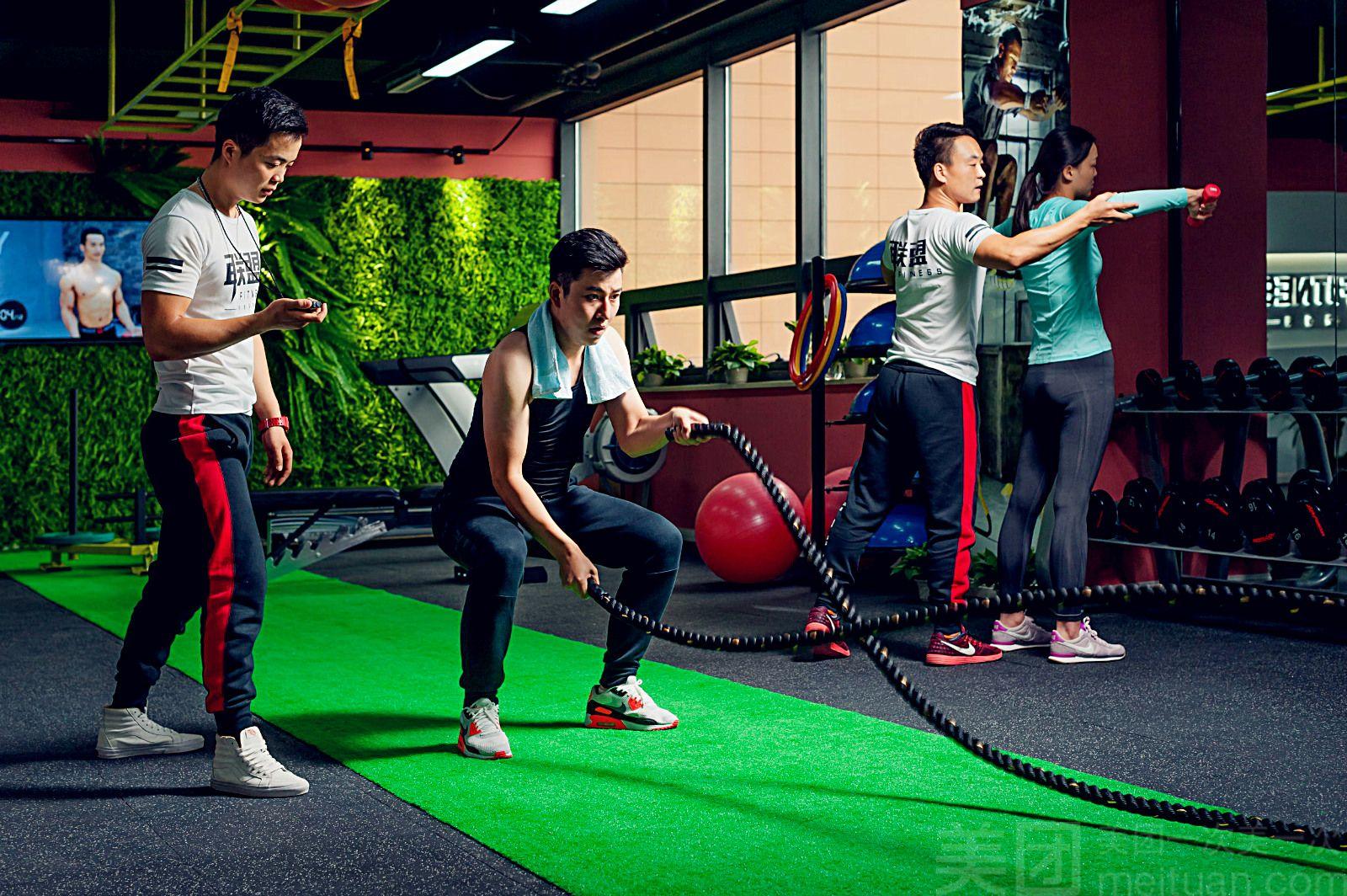 联盟 Fitness健身工作室-美团