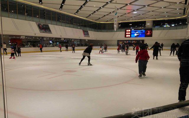 【世纪星滑冰场团购】天津世纪星滑冰场-单人