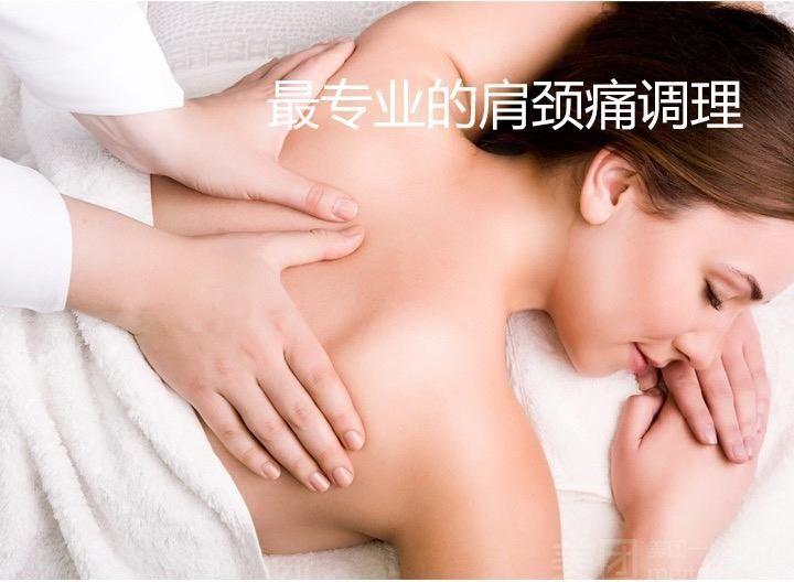 美名国际美容美体(东直门店)-美团