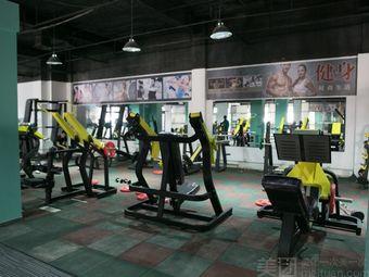 豪森健身会馆