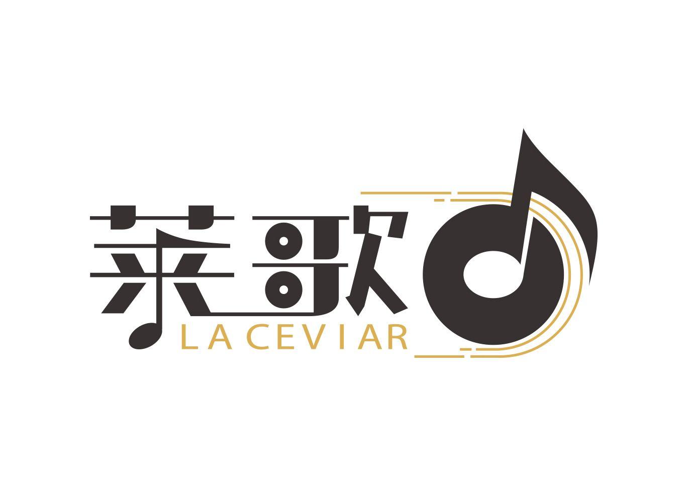 莱歌流行音乐(南稍门总部)-美团