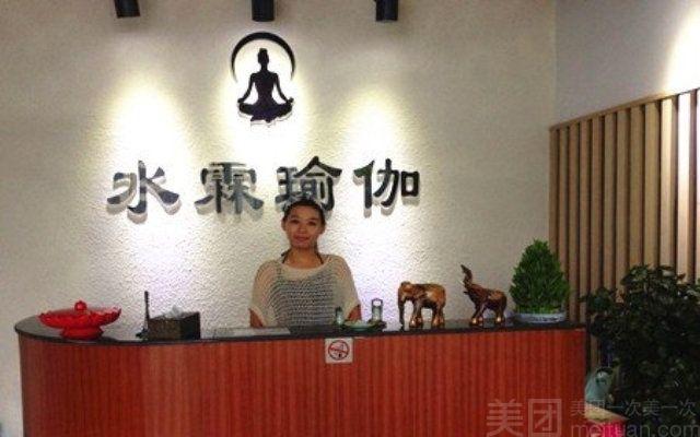 水霖瑜伽养生馆(珠江新城店)-美团