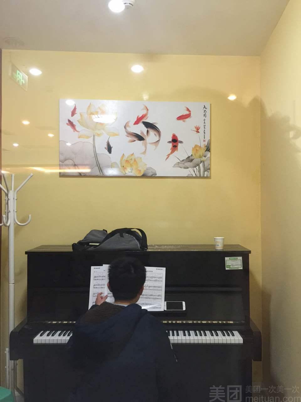 疯狂钢琴欢乐颂体验课程怎么样 团购疯狂钢琴欢乐颂体验课程 单人零