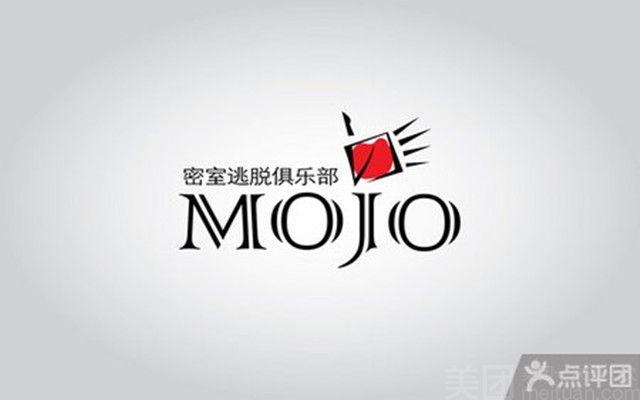 MOJO密室逃脱俱乐部(大悦城店)-美团