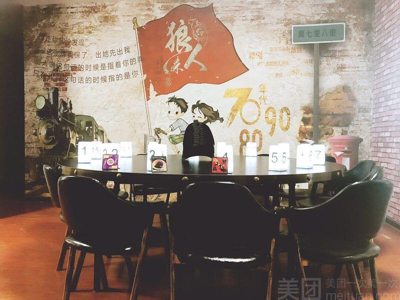 :长沙今日钱柜娱乐官网:【剧组狼人杀俱乐部】棋牌畅玩6小时