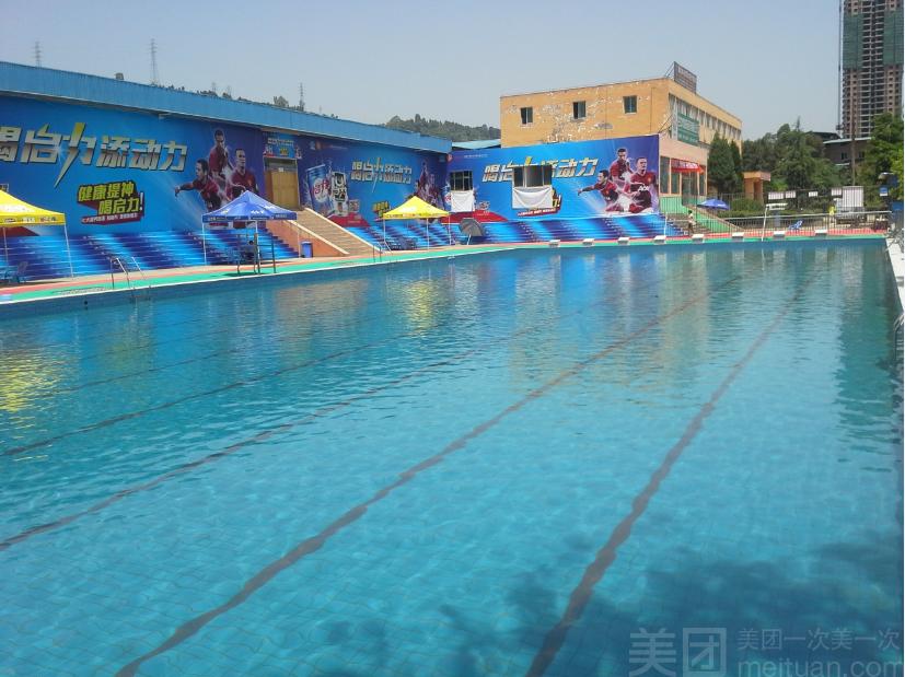南坝露天游泳场-美团