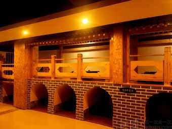 水立方洗浴中心