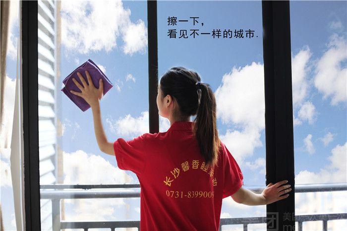 :长沙今日团购:【长沙馨香睦家政服务】长沙馨香睦空调清洗与维修
