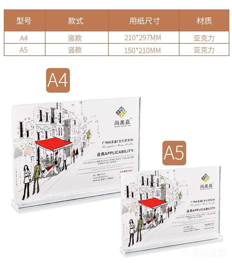 [莘庄]红枫房间广告设计图文装修设计图简约图片