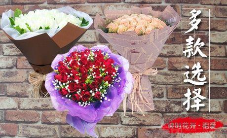 花间物语鲜花-美团