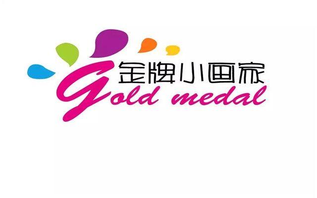 金牌小画家-美团