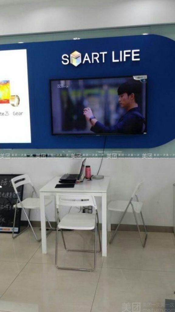 中国电信-三星体验店 代金券,仅售60元,价值100元三星体验店 代金券,免费WiFi,免费停车位,可叠加!全场通用!