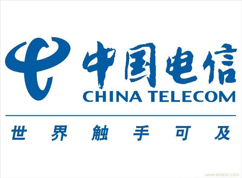 中国电信-乐享4G电话卡,仅售60元,价值100元乐享4G套餐电话卡!