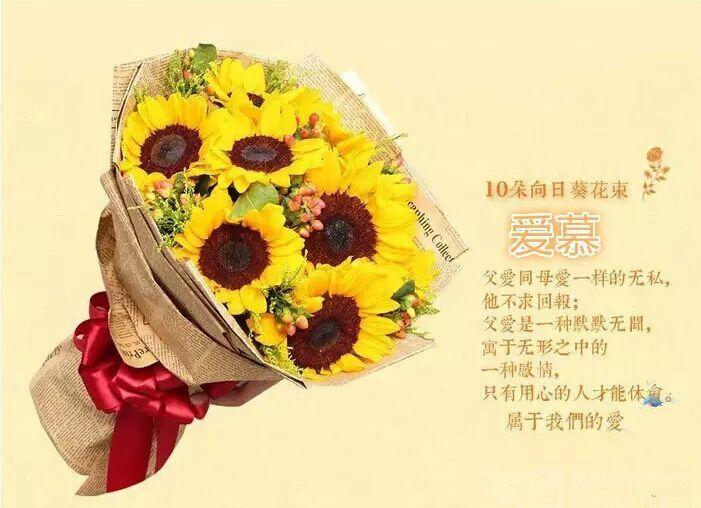 小清新花艺怎么样_小清新花艺-十朵向日葵花束致爱笑